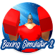 Free Boxing Simulator 2 Roblox TIPS by Super play