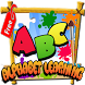English Learning - Kids Game by N-Droid