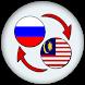 Russian Malay Translate by xw infotec