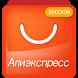Товары Алиэкспресс на русском1 by Trendy Dev