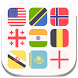Flags of All Countries Quiz by Breezze Lab