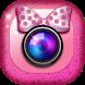 Cute Girly Photo Frames by True Fashionista Apps