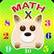 HAYA Multiplication by HAYA Apps