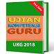 Soal UKG 2018 Terbaru - Uji kompetensi Guru