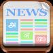 India News & Indian Newspaper by XLabz Technologies Pvt Ltd