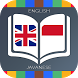 English to Javanese Dictionary by Beats Tech
