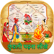 Astrology Helpline by Astrology helpline