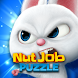 Nut job : Puzzle king by ZIOPOPS Limited