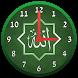 Allah Clock Widget by Customize My Phone