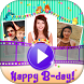 Birthday Cards Maker - Photo Slideshow with Music by Smart Tools Studio