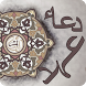 Dua e Ahad دعاء العهد by Azadari