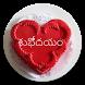 Telugu Good Morning Images by Pugazhendi E