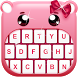 Cute Emoji - Emoji Keyboard by Customize My Phone
