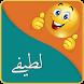 Urdu Jokes by Maha Apps