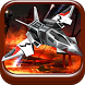 Fighter Plane! by Jash Entertainment
