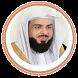خالد الجليل بدون انترنت by BZ apps