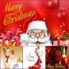 Merry Christmas - Card by Festival Card