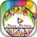 Birthday Video Maker - Slideshow Maker with Music by Silver Stone Studio