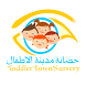 Toddler Town Nursery by Entrepreware for Education