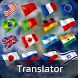 Language Translator by Lite Tools Studio