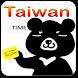 國旅卡APP - 國民旅遊卡特約商店地圖 by CT Tseng