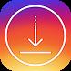دانلود استوری اینستاگرام by AppLex