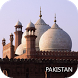 Pakistan Weather Forecast Widget&Radar Monster by Better Weather Widget Monster Team