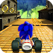 super sonic game racing