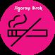Sigarayı Bırak by wmsosyal