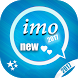 new IMO Video call 2018 tips by zhour med