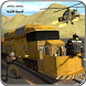 Army Gunship Train Battle 3D by The Game Space