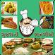 Gujarati Recipes | ગુજરાતી વાનગીઓ by Shree App