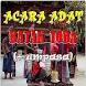 ACARA ADAT BATAK TOBA (+Umpasa/Pantun) by apatech dev