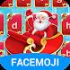 Merry Christmas Snow 2018 Keyboard by freethemekeyboard