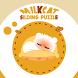 Milkcat Sliding Puzzle by IEC Play