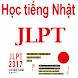 Học Tiếng Nhật JLPT