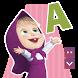 Masha and The Bear ABC Kids by KB Pro