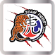 Team Tiger Martial Arts by Alpha Apps LLC