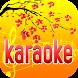 Karaoke Sing - Record by 2CLK STUDIO