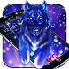 Wild Ice Wolf Night Sky Theme by Beauty Theme Studio