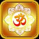 Mantra hindu god audio offline by ringtones free music HD