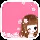 Sakura Cute Girl Theme by Huizhang Theme