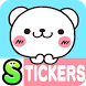 Bear heart Stickers Free by peso.apps.pub.arts