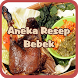Aneka Resep Bebek by PNHdeveloper