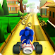 super sonic car adventure by RUNNING GAMES