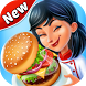 Kitchen Craze: Master Chef Cooking Game by Flowmotion Entertainment
