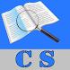 Document Scanner-Camscanner HD Pdf Print by Insha Apps Studio