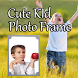Latest Cute Kid Picture Frames by Jignesh Soni