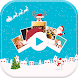 Christmas Slideshow Maker by Magic Touch Apps