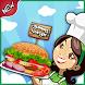 Kids Street Food Burger Cooking Game by Miniflip Game Studios
